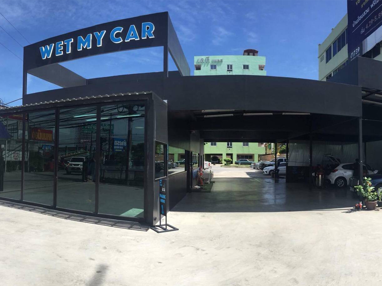 ร้าน  WET MY CAR Wash&Wax